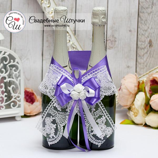 Украшение свадебных бутылок Розанна (сиреневый)
