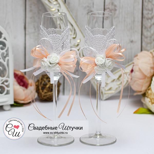 Свадебные бокалы ручной работы Розанна (2 шт) (персиковый)