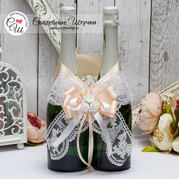 Украшение свадебных бутылок Розанна (персиковый)