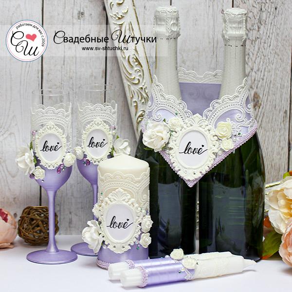 Комплект свадебных аксессуаров Сливочный десерт (сиреневый)