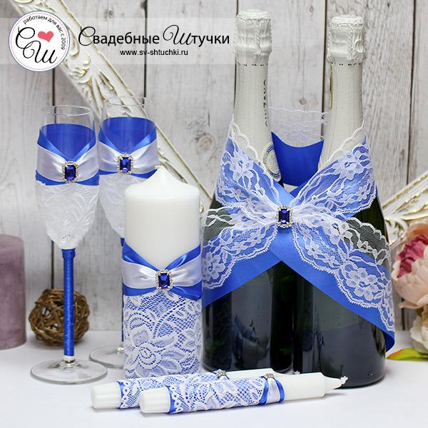 Комплект свадебных аксессуаров Афродита (синий)