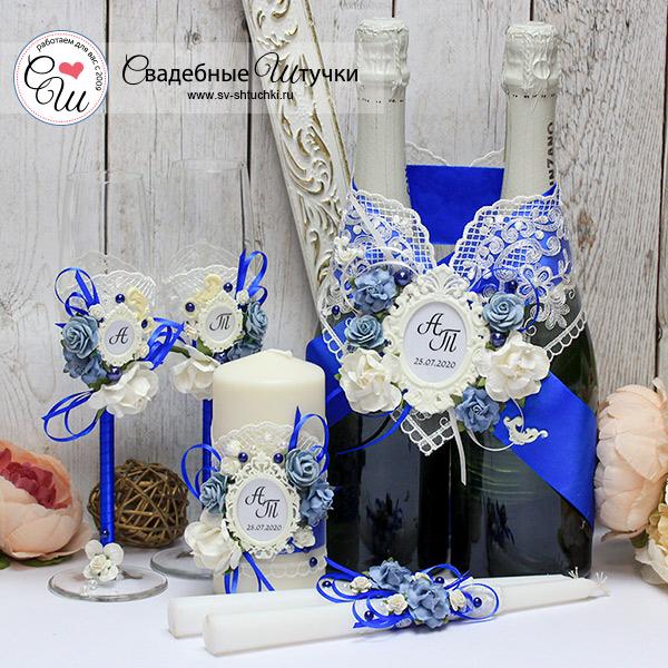 Комплект свадебных аксессуаров Таинственный сад (синий)