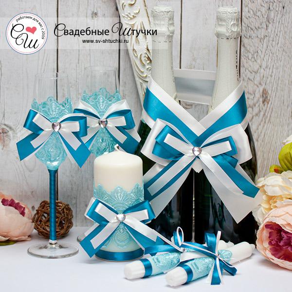 Набор свадебных аксессуаров Тиффани (бирюзовый)