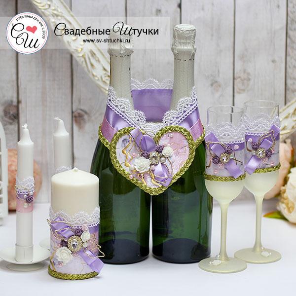 Комплект аксессуаров для свадьбы Версаль (сиреневый)