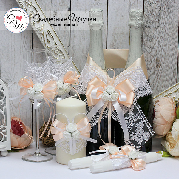 Комплект аксессуаров для свадьбы Розанна (персиковый)