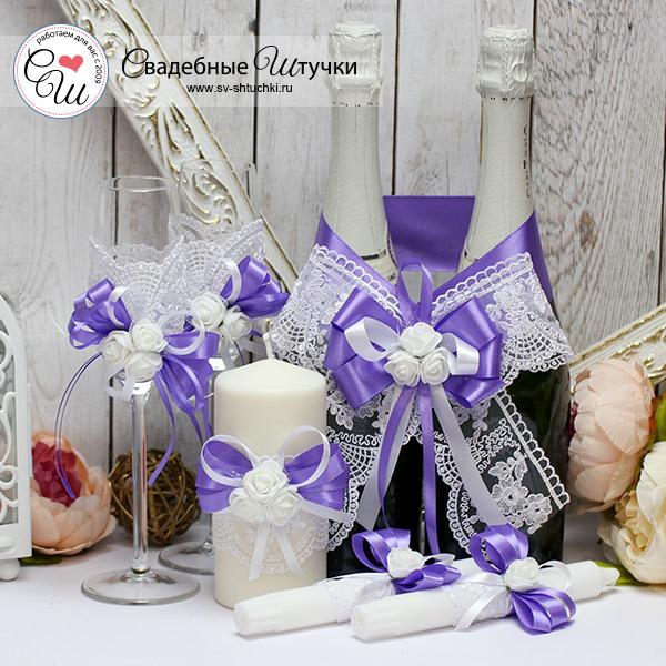 Комплект аксессуаров для свадьбы Розанна (сиреневый)