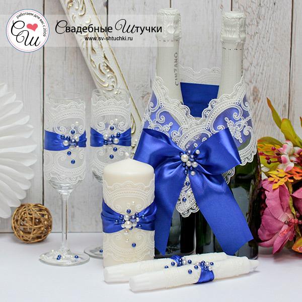 Комплект аксессуаров для свадьбы Жемчужина (синий)