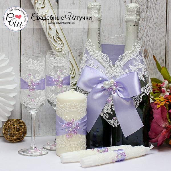 Комплект аксессуаров для свадьбы Жемчужина (сиреневый)