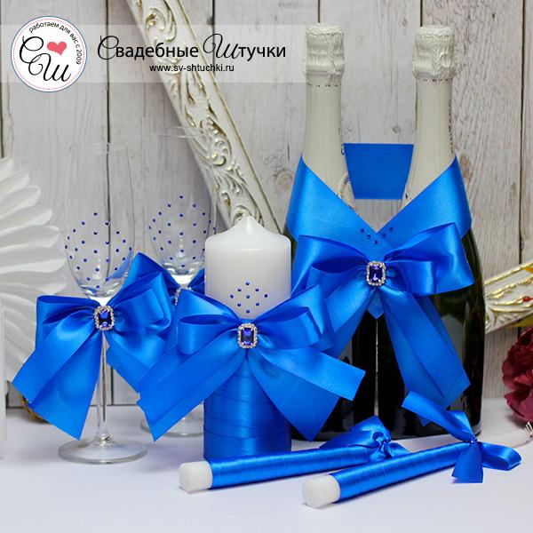 Комплект аксессуаров на свадьбу Ренессанс (синий)