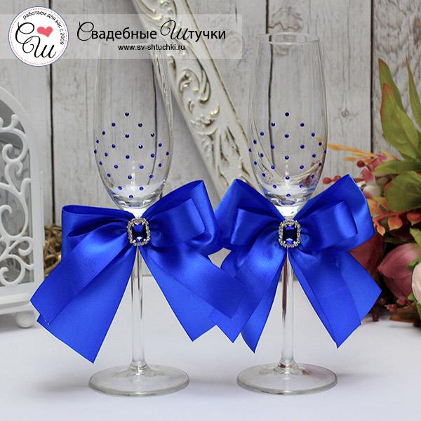 Набор свадебных бокалов молодоженов Ренессанс (2 шт) (синий)
