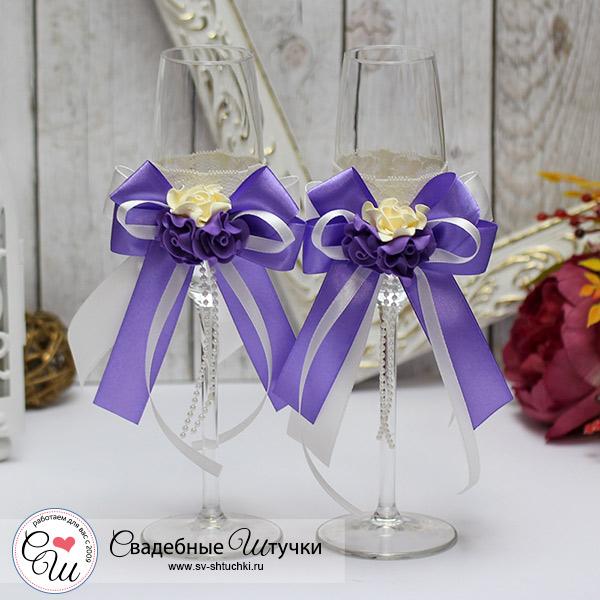 Свадебные бокалы для молодоженов Romantic (сиреневый)