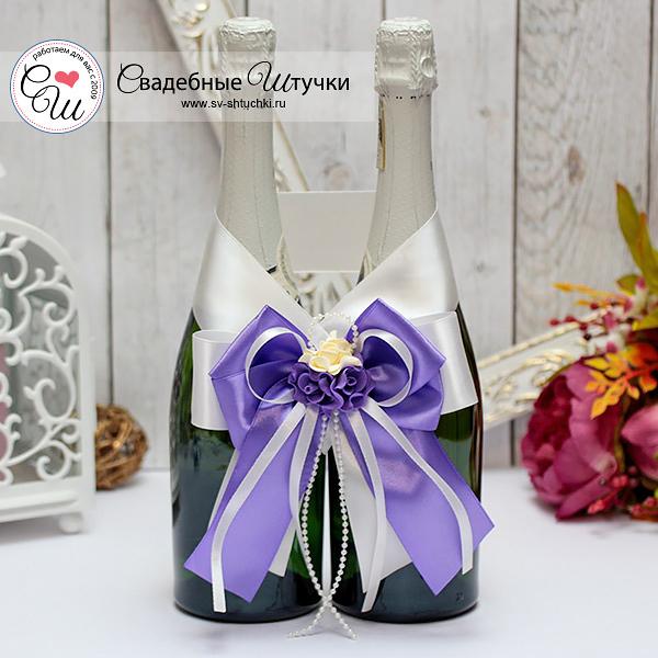 Декор для свадебного шампанского Romantic (сиреневый)