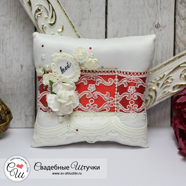 Свадебная подушечка для колец Сливочный десерт (красный)
