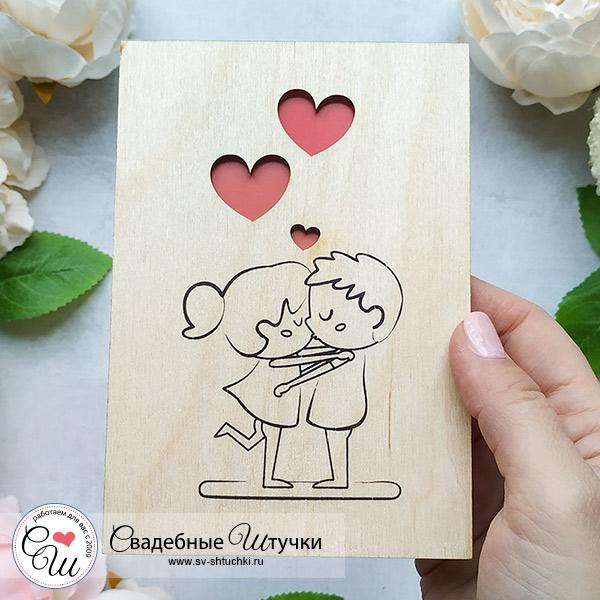 """Открытка свадебная из дерева """"Поцелуйчики"""""""