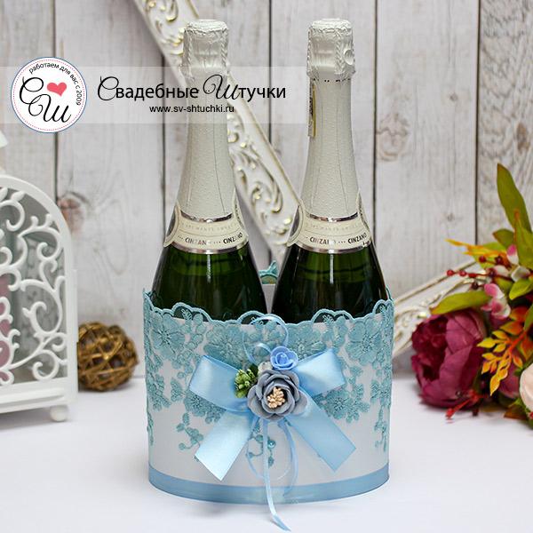 """Украшение на свадебные бутылки """"Верность"""" (голубой)"""