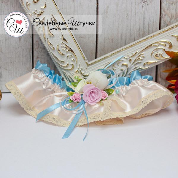 """Подвязка для невесты """"Весенний поцелуй"""" (голубой)"""