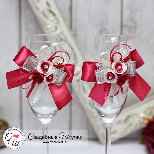 Свадебное украшение на бокалы Летний вечер (малиновый)