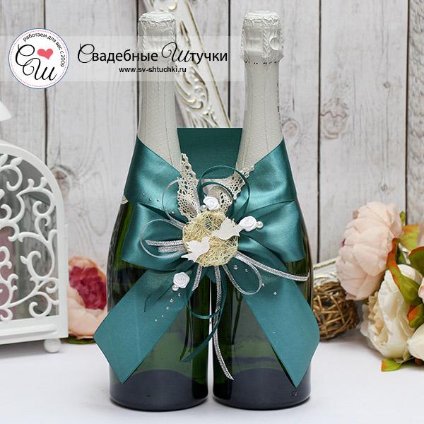 Украшение для свадебного шампанского Семейное гнездышко (хвойный)
