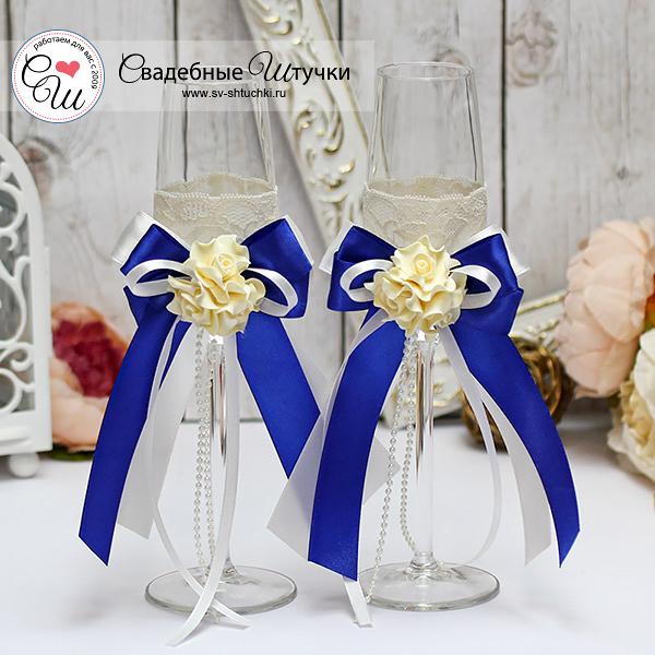 Свадебные бокалы для молодоженов Romantic (синий)