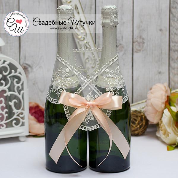 Декоративное украшение для шампанского Бантик (персиковый)