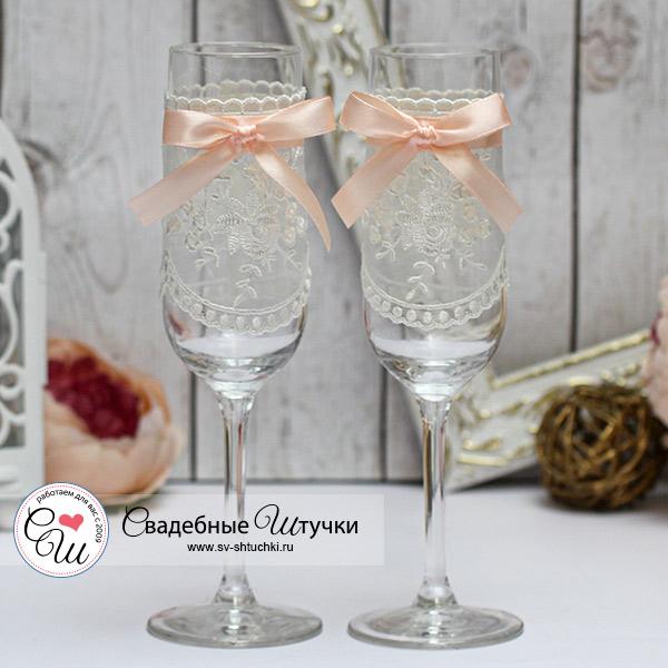 Свадебные бокалы ручной работы Бантик (персиковый)