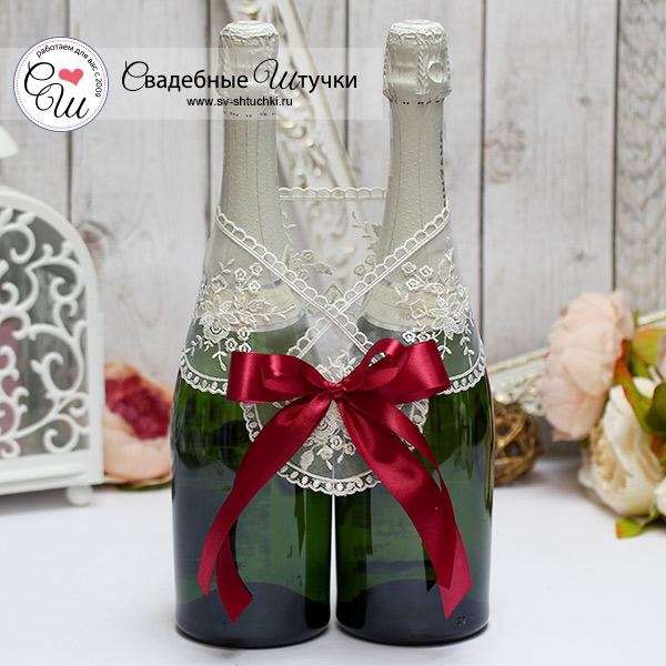 Декоративное украшение для шампанского Бантик (винный)