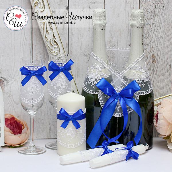 """Недорогой набор свадебных аксессуаров """"Бантик"""" (3)(синий)"""
