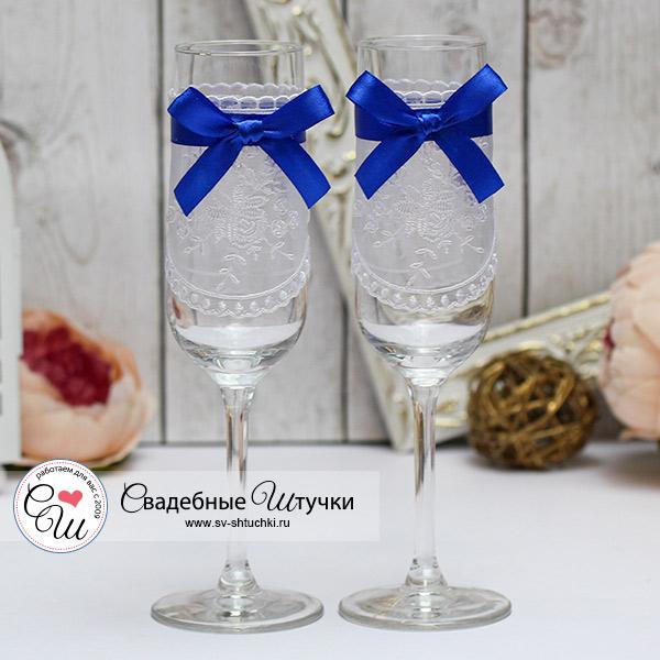 Свадебные бокалы ручной работы Бантик (синий)