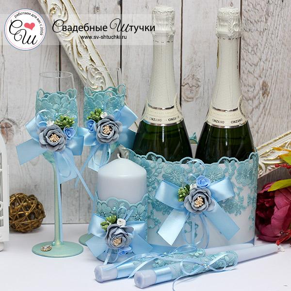 Набор свадебных аксессуаров Верность (голубой)