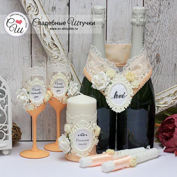 Комплект свадебных аксессуаров Сливочный десерт (персиковый)