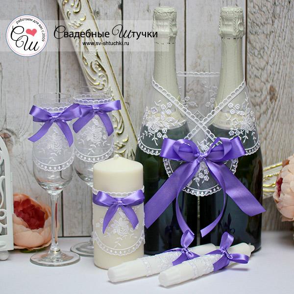 Недорогой набор свадебных аксессуаров Бантик (сиреневый)
