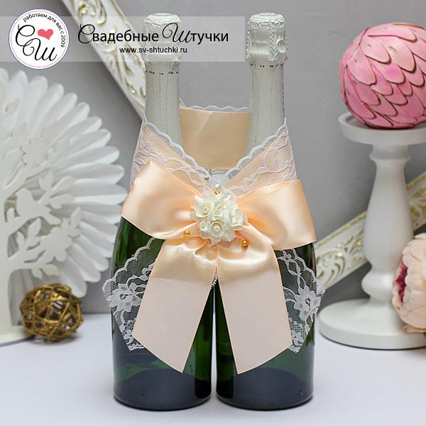 Свадебное украшение на бутылки Изысканные розы (персиковый)