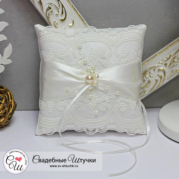 """Свадебная подушечка для колец """"Жемчужина"""" (айвори)"""