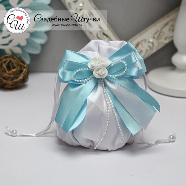 Сумочка-мешочек для невесты Fantastic (лазурный)