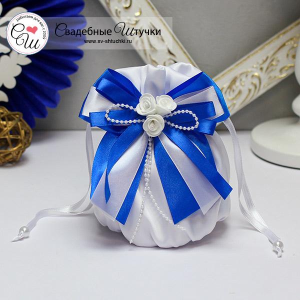 Сумочка-мешочек для невесты Fantastic (синий)