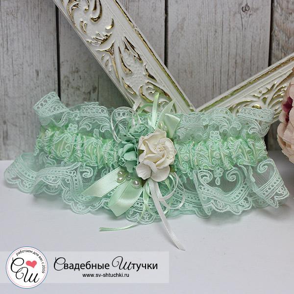 """Кружевная подвязка для невесты """"Райские цветы"""" (мятный)"""