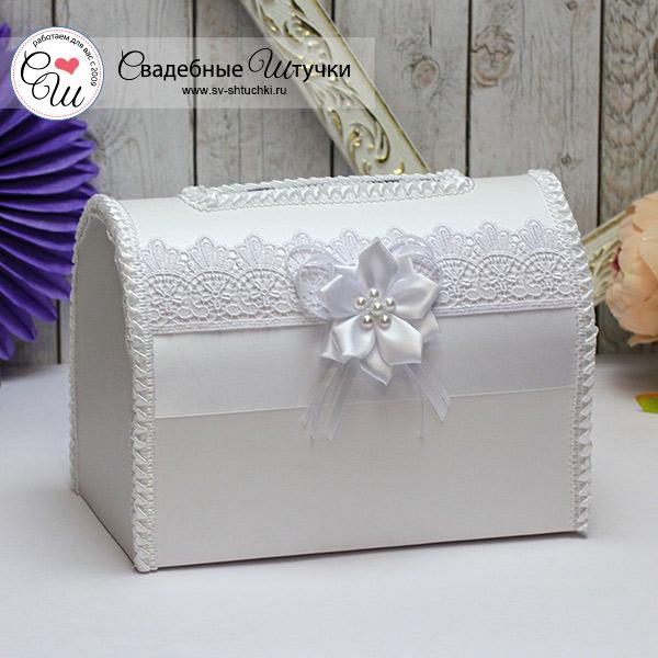 Сундучок для денег на свадьбу Нежные цветы (белый)