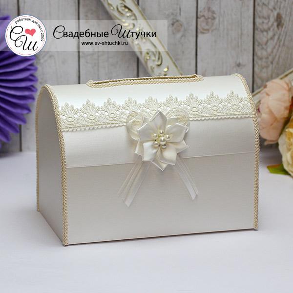 Сундучок для денег на свадьбу Нежные цветы (айвори)