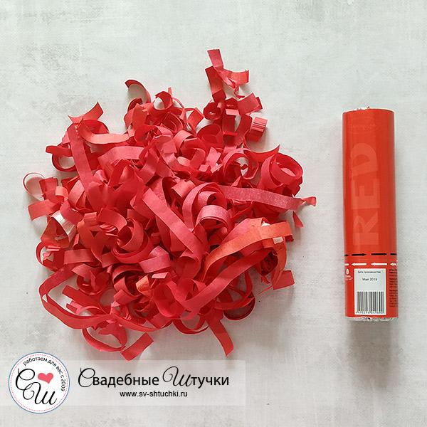 "Пневмохлопушка ""Красное конфетти"" (20 см, бумага)"