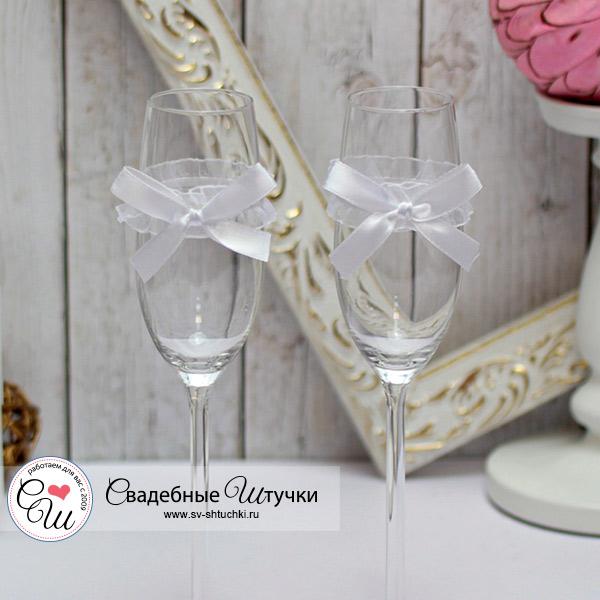 Свадебное украшение на бокалы Бантик (2 шт) (белый)