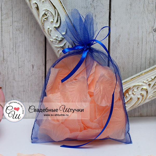Фатиновый мешочек для лепестков (синий)