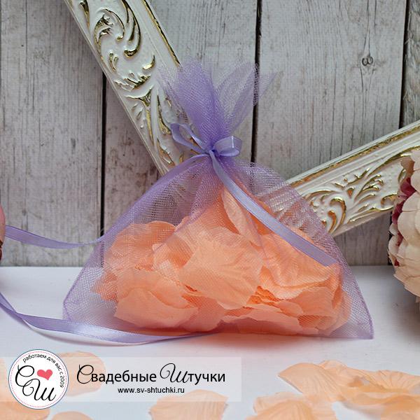 Фатиновый мешочек для лепестков (сиреневый)