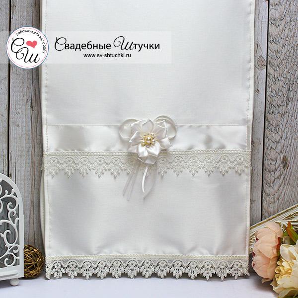 """Свадебный рушник """"Нежные цветы"""" (атлас) (айвори)"""