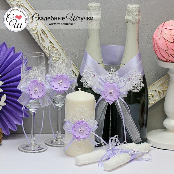Комплект аксессуаров для свадьбы Нежное мгновение (сиреневый)