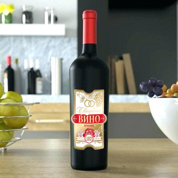 "Наклейка на бутылку ""Вино красное"""