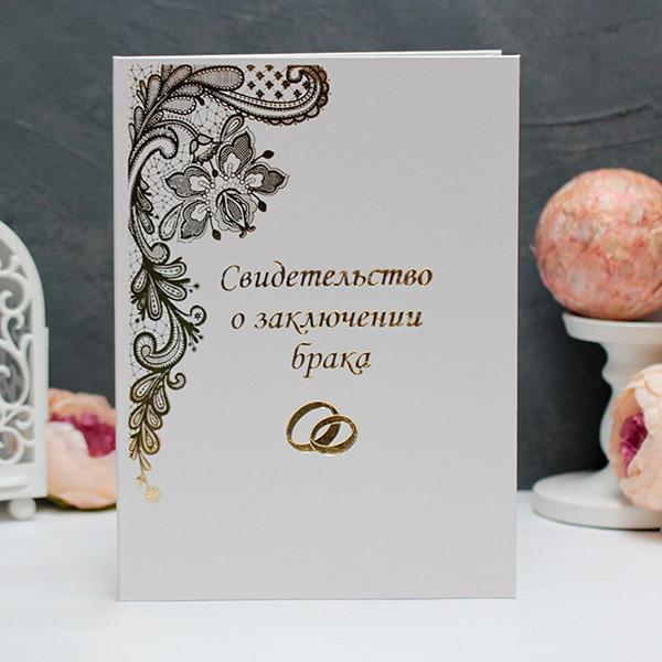 """Папка для свидетельства о браке А4 """"Цветы"""""""