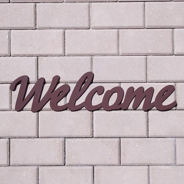 Слово для фотосессии Welcome (60 см) (коричневый)
