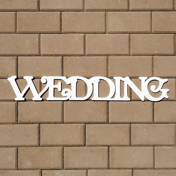 Слово для фотосессии Wedding (70 см) (белый)