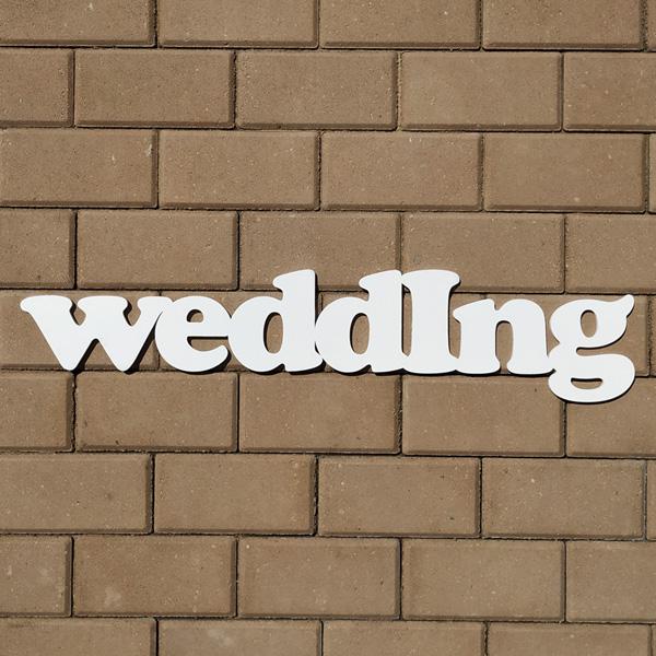 Слово для фотосессии Wedding (75 см) (белый)