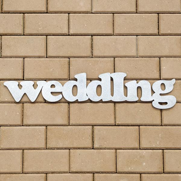 Слово для фотосессии Wedding (75 см) (серебристый с блестками)
